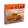 Моделист ПН303550 Сборная модель танка Pz.Kpfw.V Panther Ausf.D. Подарочный набор (1:35)