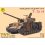Моделист 303503 Сборная модель танка T-IV H (Panzerkampfwagen IV, PzKpfw IV, Pz. IV.) (1:35)