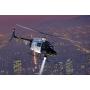 ITALERI 1372 Сборная модель вертолета Bell 206 Jetranger (1:72)