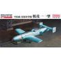 FineMolds FB15 Сборная модель самолета Yokosuka MXY7 Ohka (1:48)