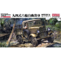 "FineMolds FM31 Сборная модель автомобиля IJA Type94 6 Wheeled Track ""Canvas Top"" (1:35)"