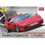 Моделист 602402 Сборная модель легкового автомобиля Lamborghini LP500S (1:24)
