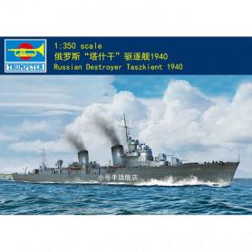 """Trumpeter 05356 Сборная модель корабля Эсминец """"Ташкент"""" 1940 г (1:350)"""