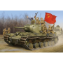 Trumpeter 01566 Сборная модель танка КВ-1С (1:35)
